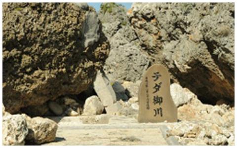東御廻り(アガリウマーイ)