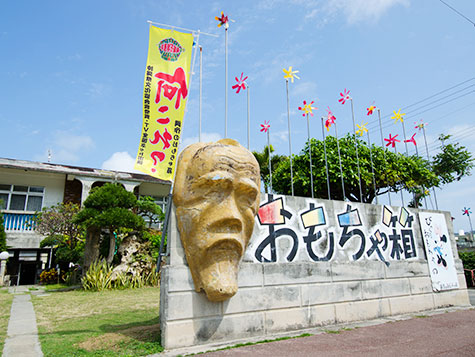 HONEY KITCHEN